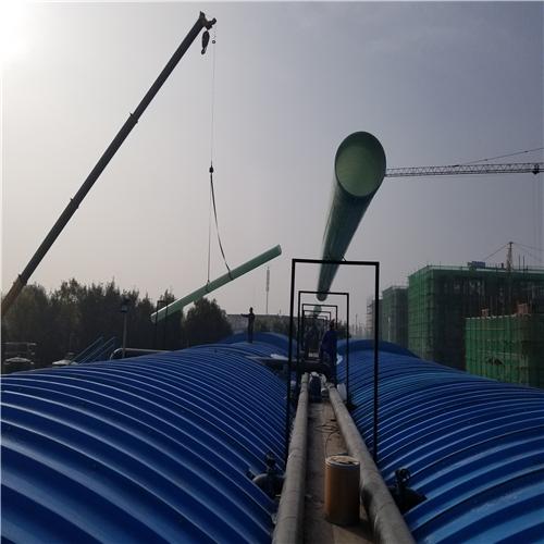 山东某制药集团生产废水升级改造项目