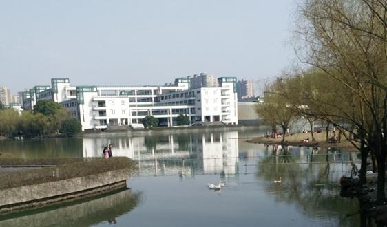 12家联合体竞夺超5亿乌鲁木齐七道湾污水处理厂扩建工程项目