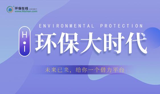 谁在低估环保被赋予的期待? 5支强心剂不够再加