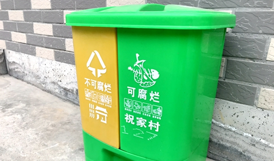 温州市生活垃圾治理工作取得阶段性成效