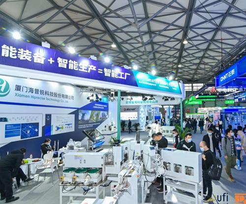 11月EP上海国际电力展 助力推进能源数字化转型及智能化发展