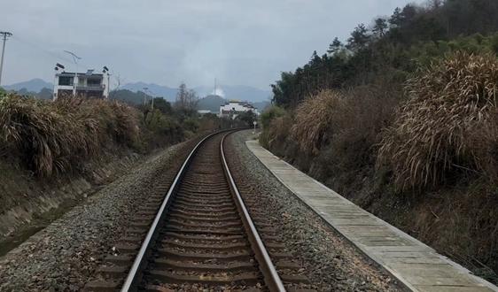 646万!河北衡水生态环境局大气污染项目招标