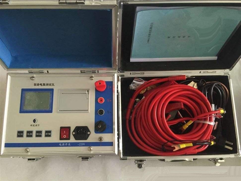 开关回路电阻测试仪测试问题及处理方法