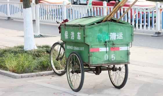 滨南城服、深圳洁亚共享近3亿昆明市呈贡区环卫保洁外包服务项目