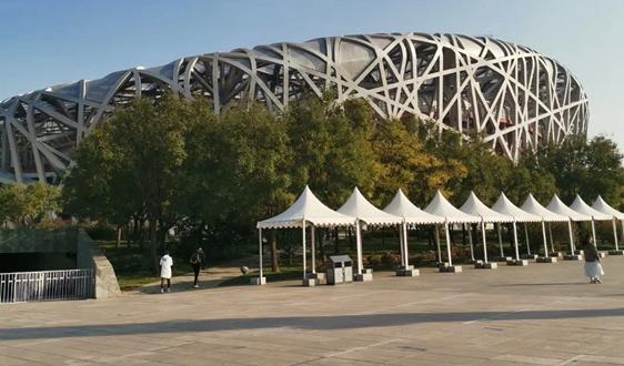 360万!北京市大气污染区域传输监控项目招标