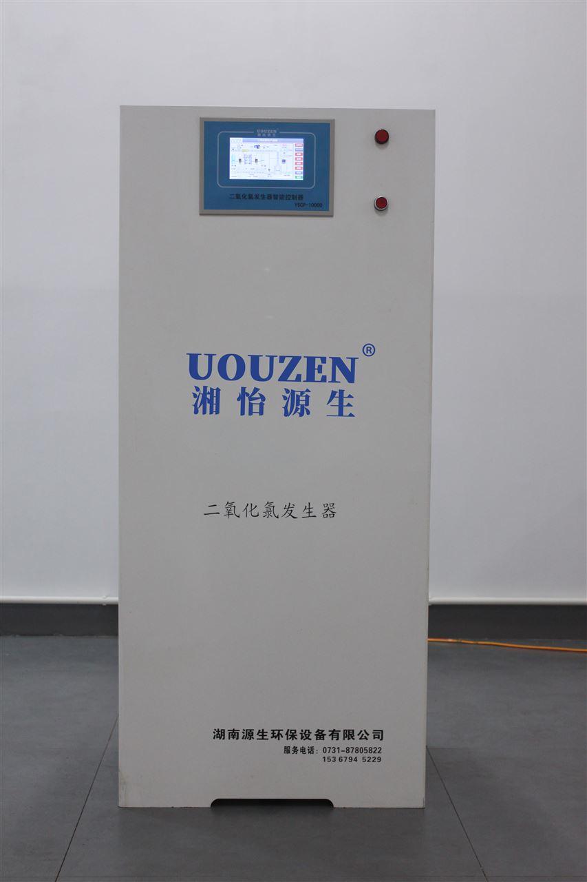 郴州桂阳县双华医院二氧化氯发生器通过验收