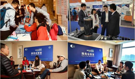 2021中國國際石墨烯創新大會需求征集