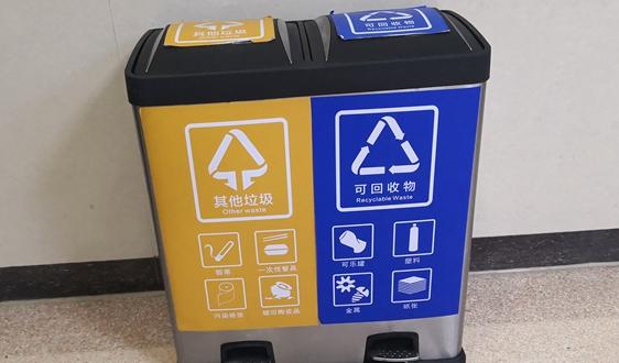 河北省:垃圾分类强制分类区域 统一分类标准 完善分类收运过程