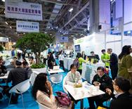 环保展为企业拓展绿色合作机遇