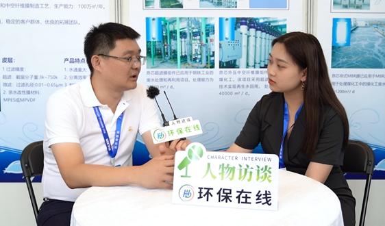 推动膜产品国产化替代 鼎芯膜科技连跨技术门槛