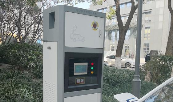 上海市生态环境局 上海市交通委员会关于继续开展废铅蓄电池区域收集转运试点工作的通知