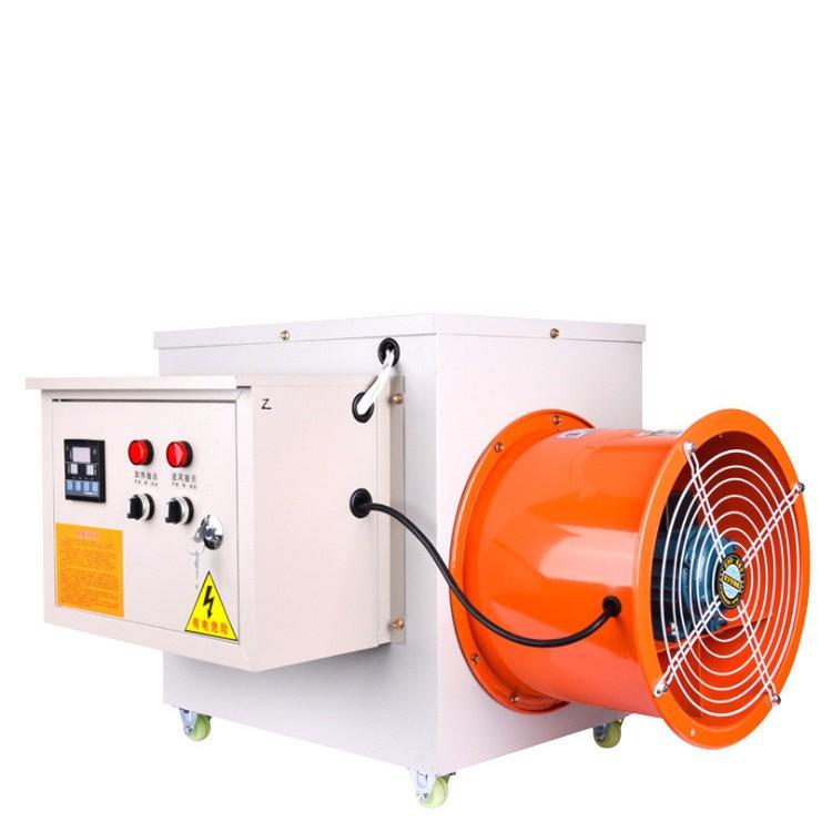 养殖电暖风机安装操作注意事项