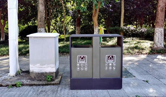 安徽省人民政府办公厅印发关于进一步推进生活垃圾分类工作实施方案的通知