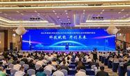 华为:数字能源助力客户减少二氧化碳排放2亿吨