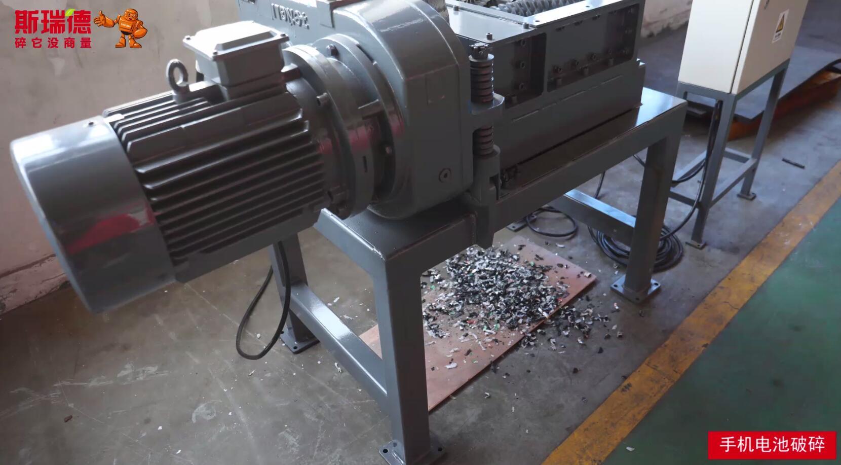 双轴剪切破碎机适用锂电池拆解回收工艺