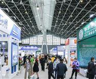 减污降碳·协同增效·科技赋能—VOCs China 2021大会展览将于11月18日开幕