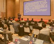 第六届国际碳材料大会暨产业展览会即将开展