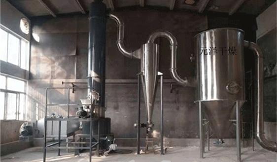 选择闪蒸干燥机时物料的干燥性能很重要,往这里看!