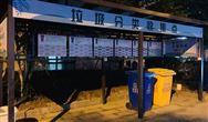 盈峰環境新一代無人值守垃圾中轉站落戶珠海,譜寫環衛運營智能化的新篇章