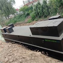 地埋式污水處理設備