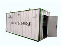 生活污水一體化處理設備