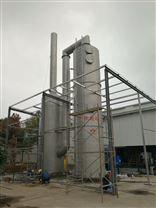 全自动氨氮吹脱吸收塔