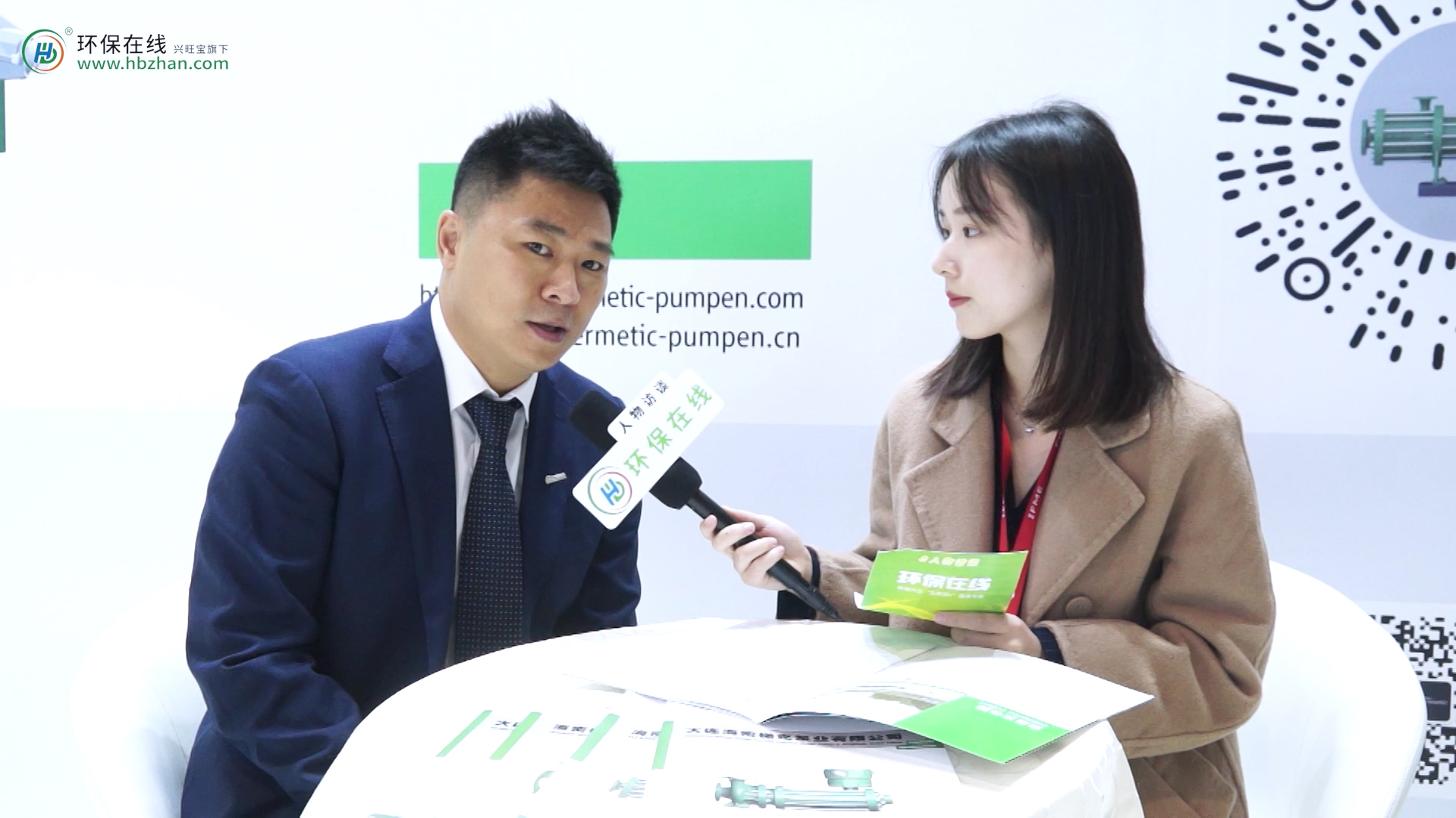 专访:大连海密梯克泵业有限公司执行总经理 乔贵楠