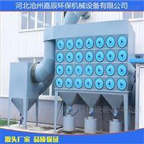 炼钢厂粉尘处理设备-滤筒除尘器