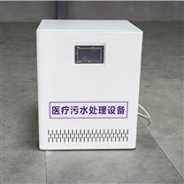 凌科至通小型医疗污水处理设备