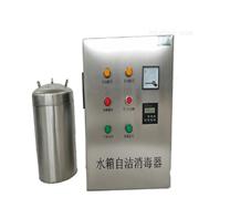国润水箱自洁消毒器活氧杀菌,安全环保