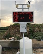 武漢揚塵監控系統