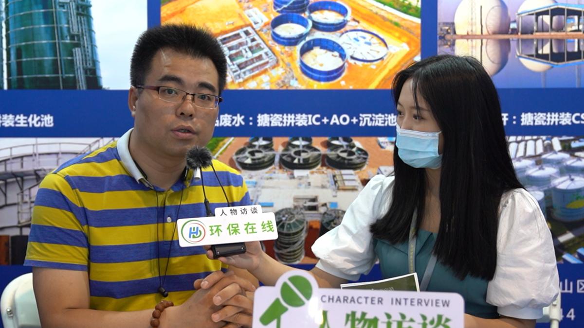 盈和瑞:以技术创新为牵引 专注农业有机废弃物处理领域