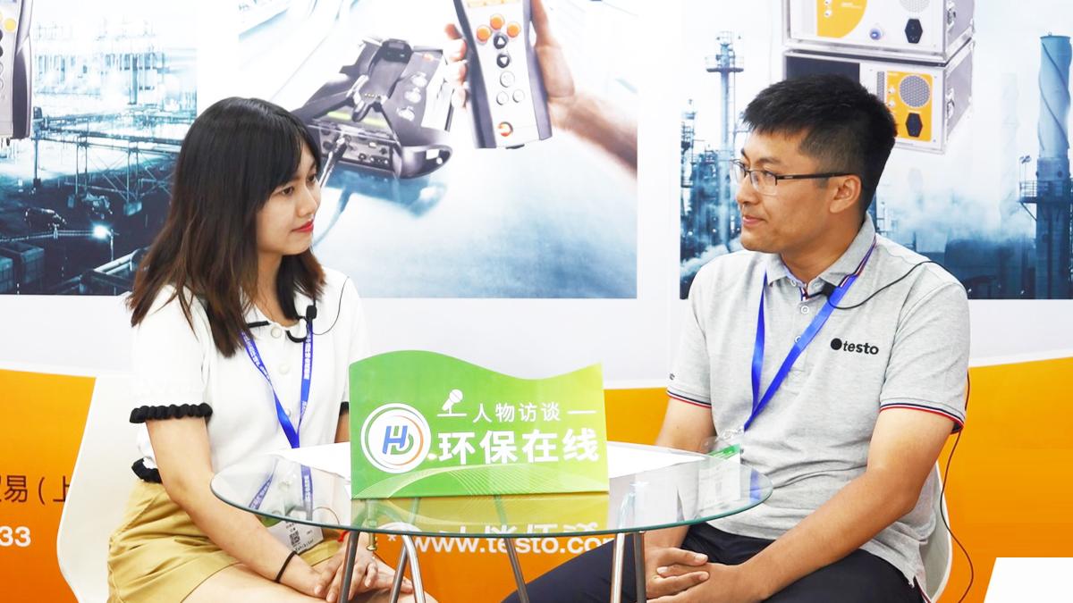 专访 —— 德图仪器国际贸易上海有限公司产品经理杨帅