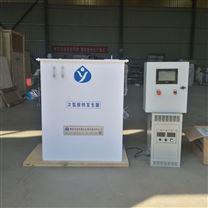 集成式次氯酸钠发生器 自来水厂消毒设备