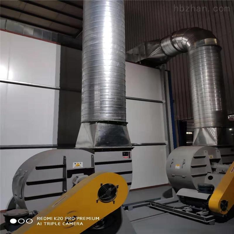 池州喷漆房废气处理设备*