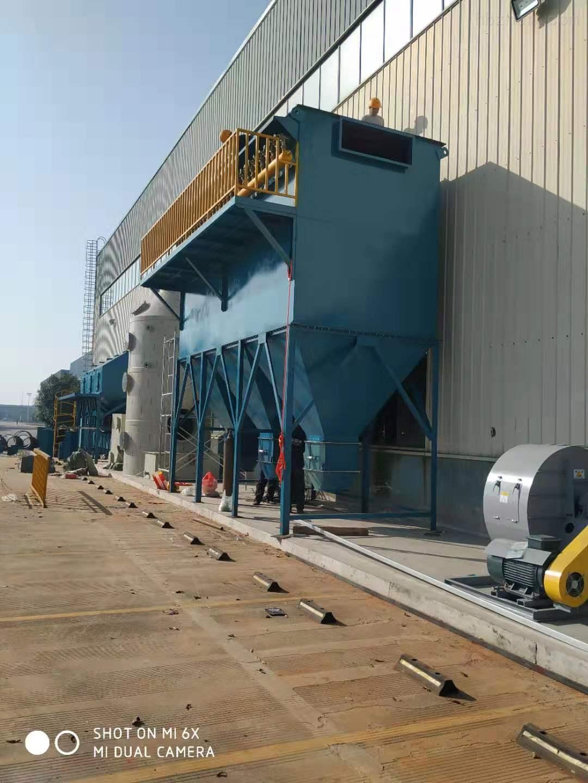 池州VOC废气设备厂家