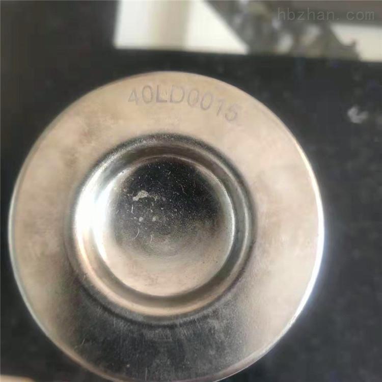 巴彦淖尔MFH-P0504-PS滤芯生产厂家