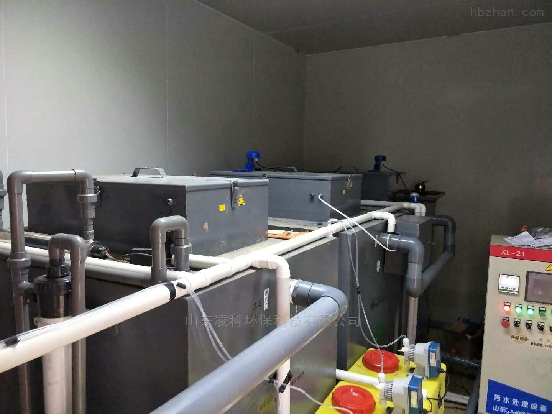 东莞生物实验室污水处理设备源头厂家