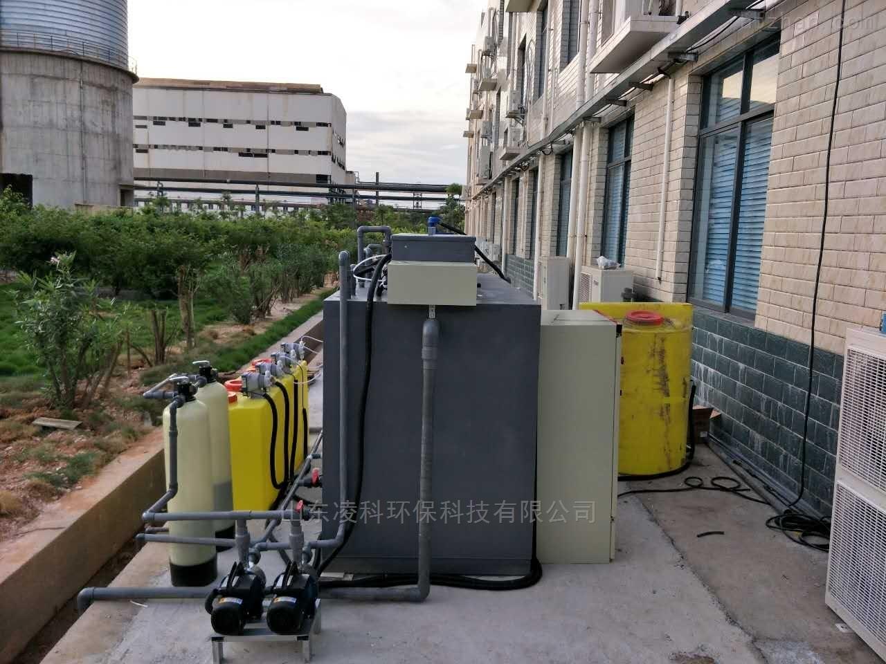 防城港实验室化学污水处理设备多少钱合适