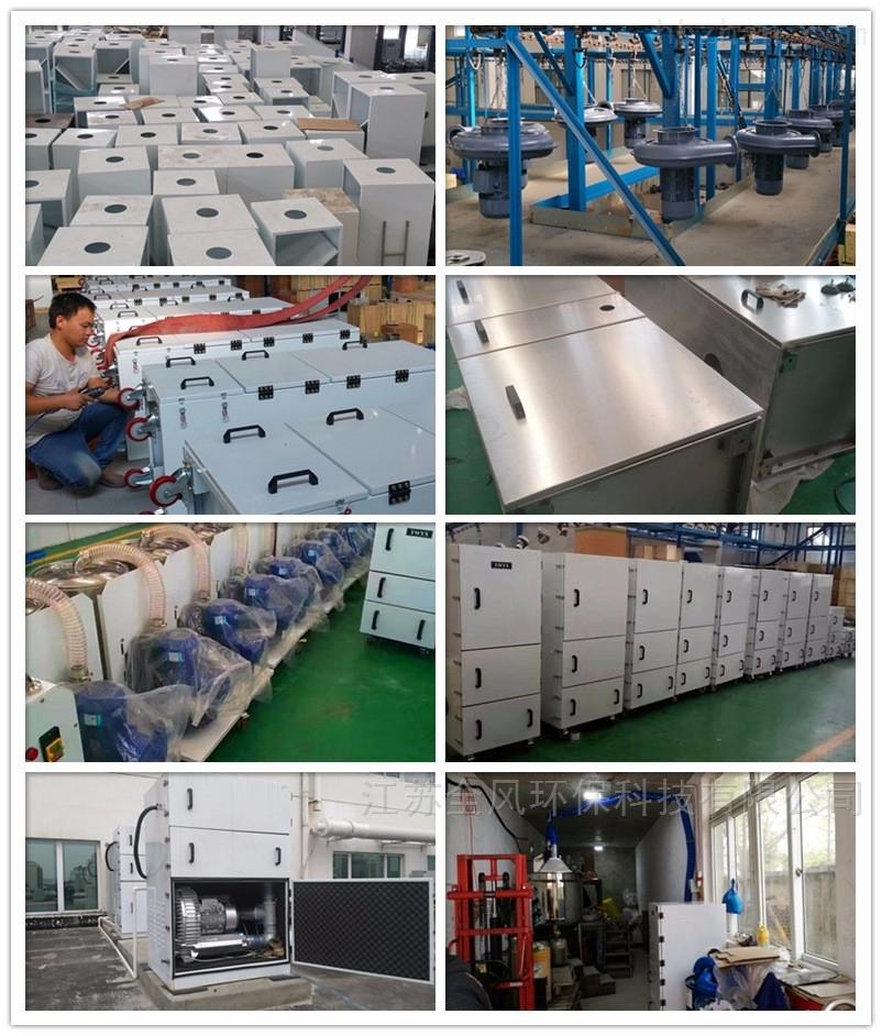 南京除尘器