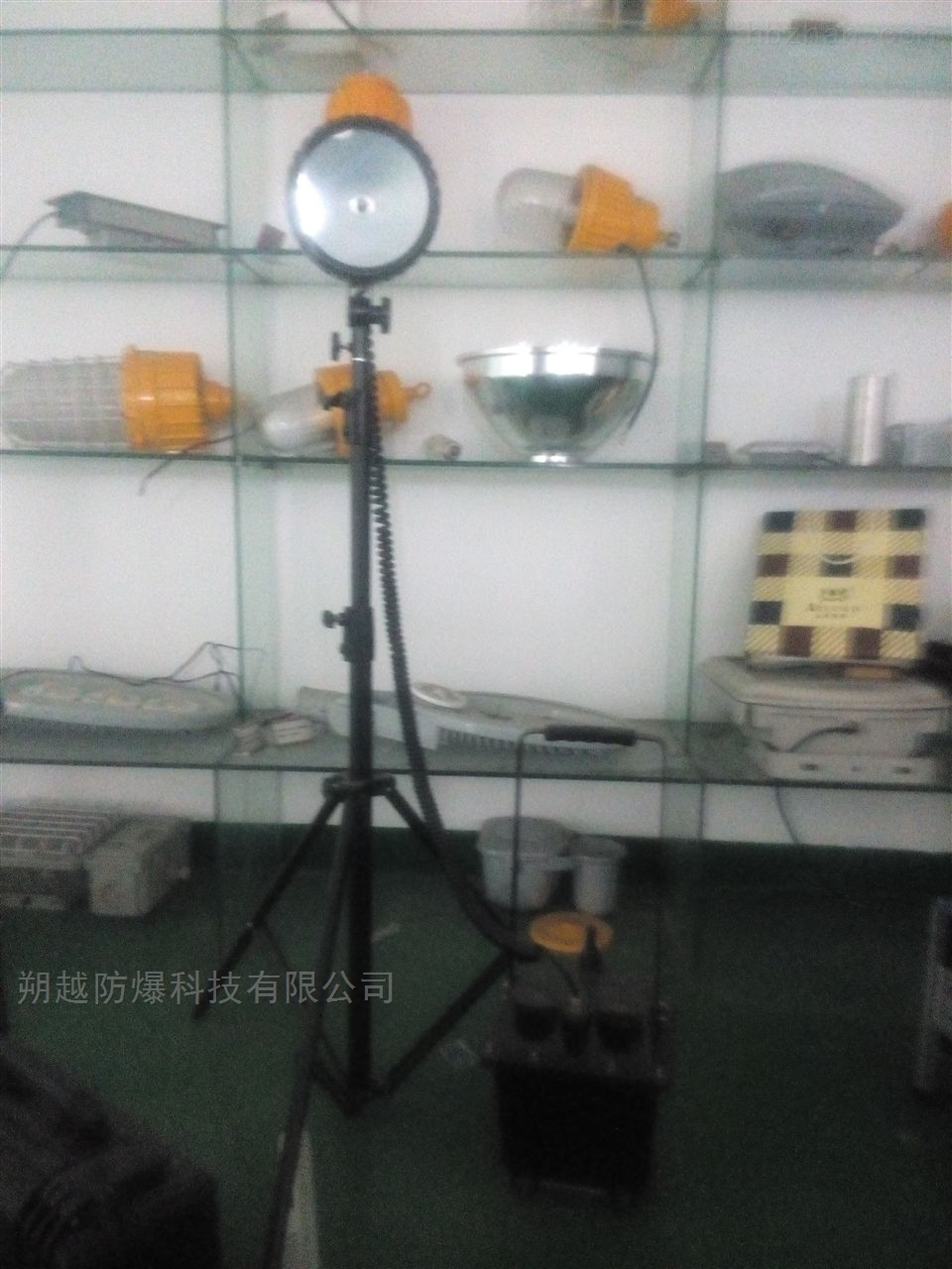 <strong><strong><strong><strong><strong>30W50W移动升降工作灯应急泛光灯</strong></strong></strong></strong></strong>