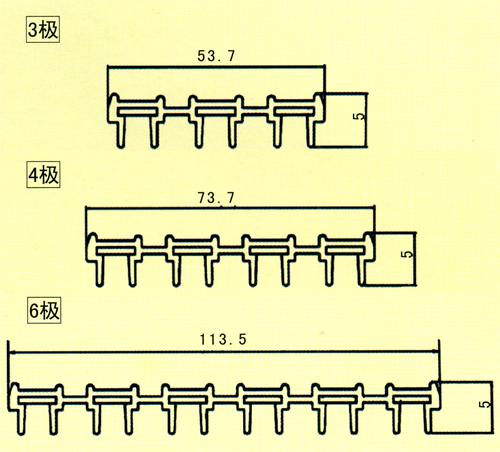 4P-10无接缝滑触线