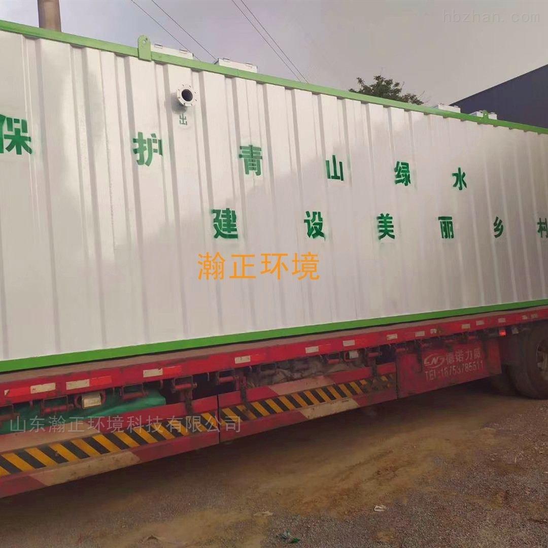 分散式农村生活污水一体式污水处理设备污水处理设备厂家
