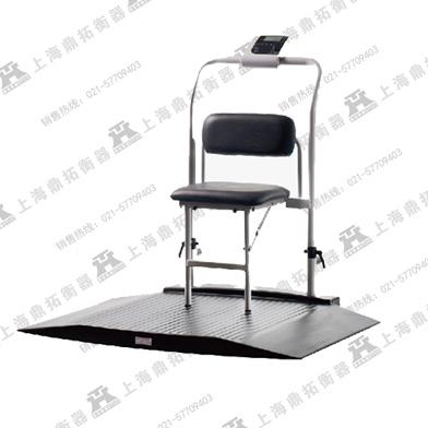 可折叠电子轮椅秤
