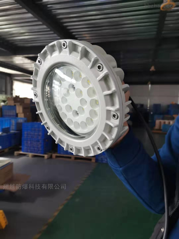 LED防爆冷光灯
