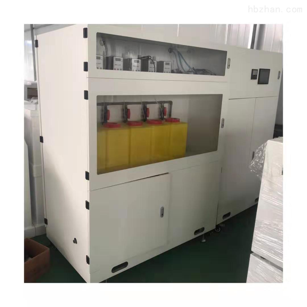 兴安盟化学实验室污水处理小型设备图纸定做