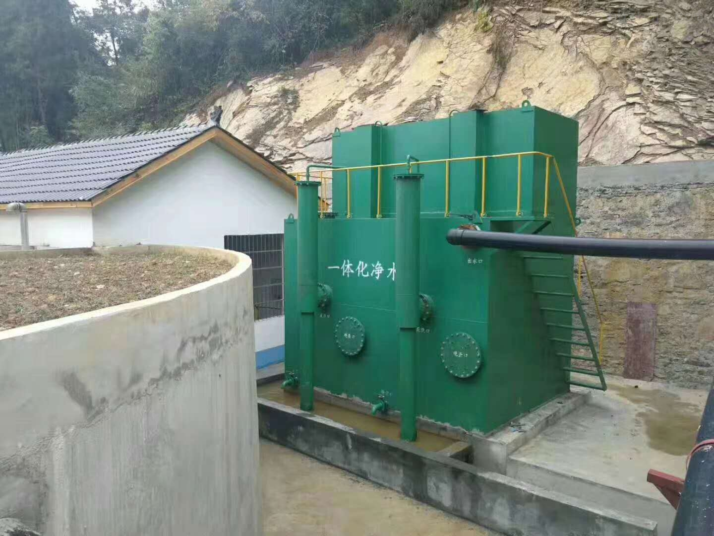鹰潭河流污水一体化报价
