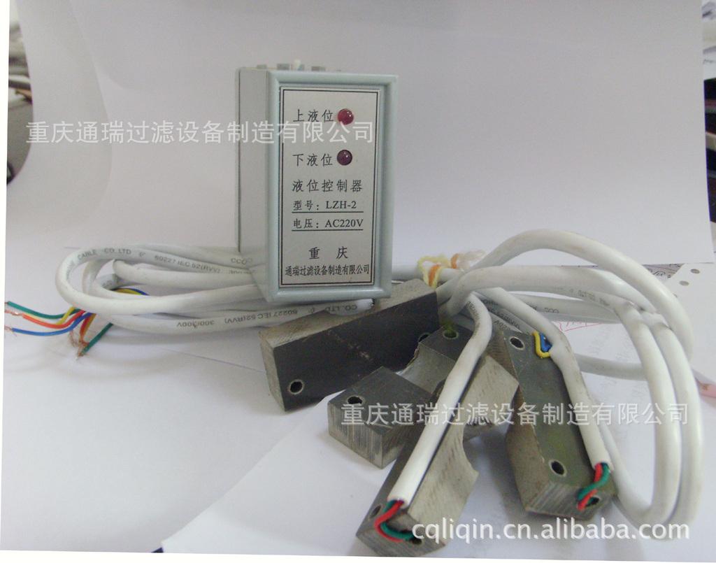 LZH-2红外线液位控制器