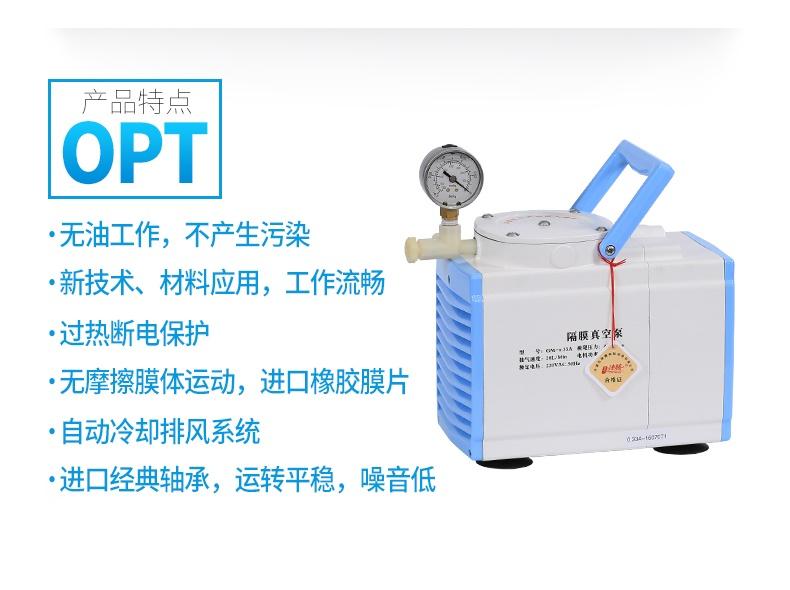 耐腐蝕隔膜真空泵特點