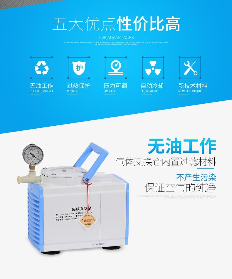 耐腐蝕真空泵產品特點